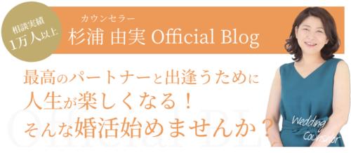 blog-bunner2
